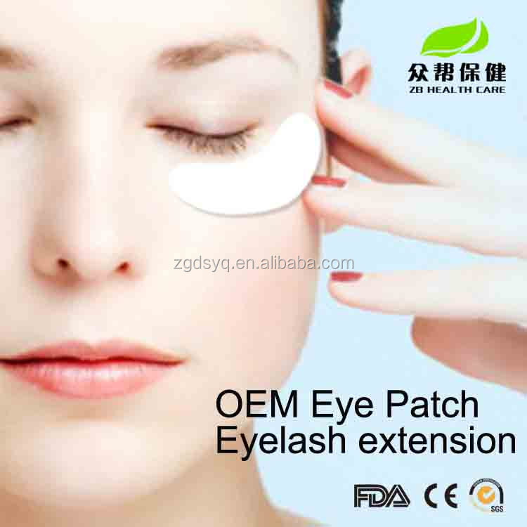 2016 eye pad eyelash extension collagen eye gel patches eye pad