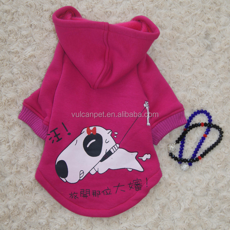 OEM cotton pink words dog Sweater printing chinese words cotton pet dog Sweater