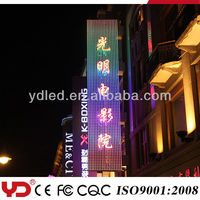 low carbon waterproof 12 volt YD exterior 5050 pixel rgb smd led module