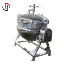 China industrial steam pressure cooker