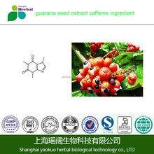 pure guarana seed extract caffeine ingredient