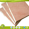 18mm block board,melamine block board,block board price