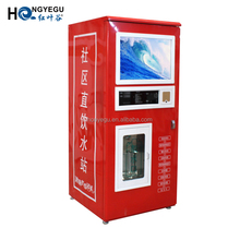 Honyegu Automatic 24 Hours Refill Purified / Dispense Water Station Water Vending Machine