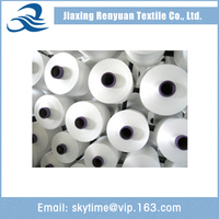 China Supplier Low Price Spandex Covered ,Yarn For Intimate Apparel