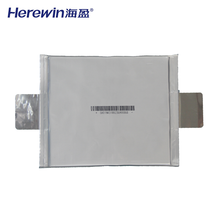 Deep cycle 3.7V 40Ah LiNiCoMnO2 NCM lithium polymer battery cell for storage battery and ev