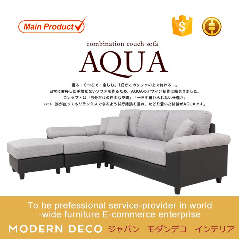 Modern Deco Most popular cheap Aqua Combination couch sofa