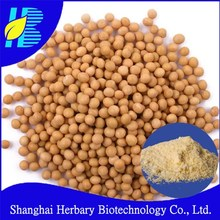2017 Natural plant extract soya lecithin powder