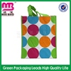 Advanced equipment make laminate non woven shopping bags