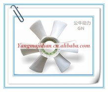 EX300-2 Fan Blade For Excavator Engine Parts