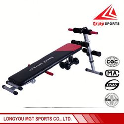 2016 New Fashion multi gym exercise equipment