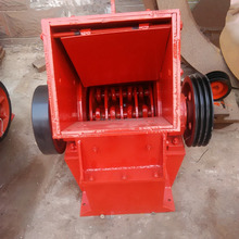 PC 400*300 Hammer Mill Rock Crusher