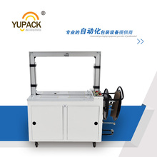 MH-101A Customized Arch Automatic Poly Strapping Machine