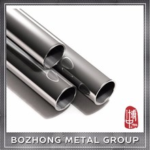 Competitive Cheap High Quality Grade 2 Titanium Tube Price