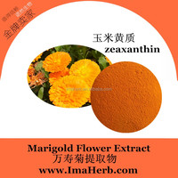 organic marigold extract lutein herbal extract