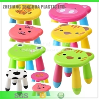 Best selling! plastic factory colorful foldable children kids stools baby folding step stool chair