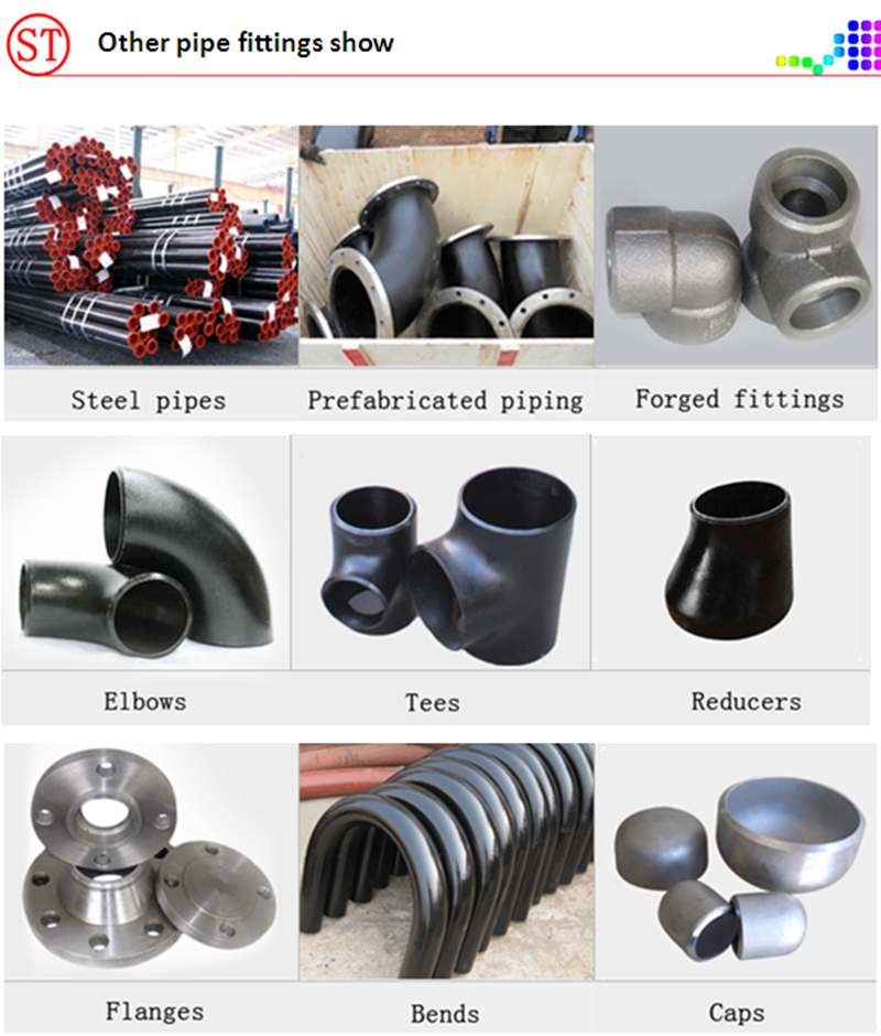 seamless carbon steel butt weld pipe fitting