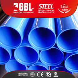 Rubber coated steel pipe weight per meter