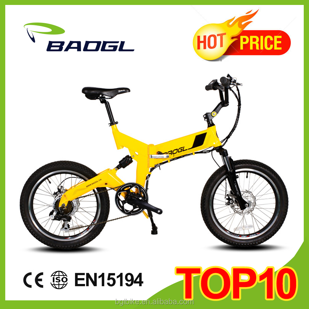 20 inch folding electric <strong>bike</strong> with 250w brushless hub motor