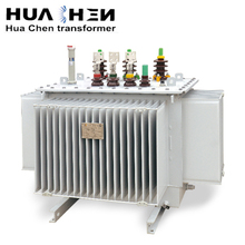 S9 S11 10kv 11KV outdoor immersed 500kVA oil type power distribution transformer with price