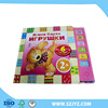 child book with sound moudle music produce