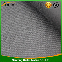 TR fabric solid dyed fabric piece dyed fabric for clothing