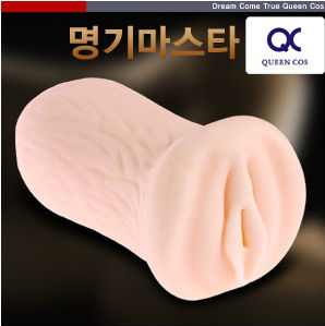 Handy sex adult toy