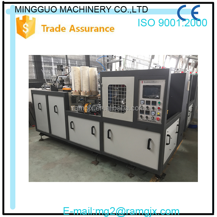 MG-Z-35 Hot Sale Full Automatic Paper Cup Forming Machine , Cam and Gear Transmission