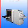 Airport X Ray Machine With Factory