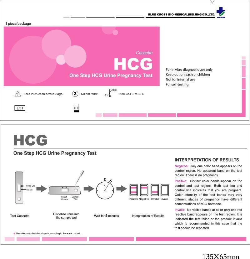 One Step Urine Pregnancy HCG Test Kit Strip With CE FDA Certificate From 25 Years Professional Manufacturer