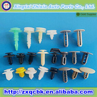 Auto Plastic Clips Fasteners for Car , DOOR TRIM PANEL RETAINER