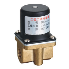 brass and aluminum air high speed 24v water solenoid valve