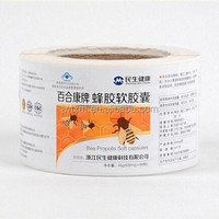 Good sell Heat-sensitive label, label of graded goods clothing, logo label of graded goods