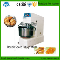 Baking Equipment-- Industrial dough mixing machine/ baking bread electric dough mixer