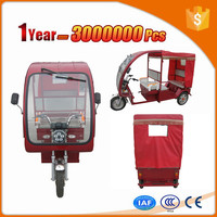 electric motor abs roof passenger china tricycle with CE certificate