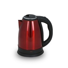 cheapest red smart stain electric kettle