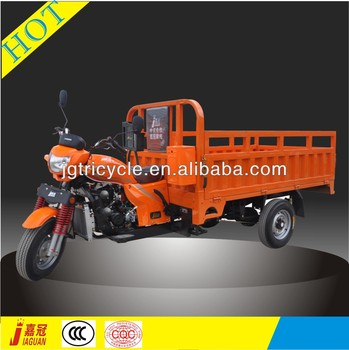 Trike chinese gasoline three wheel motorcycle