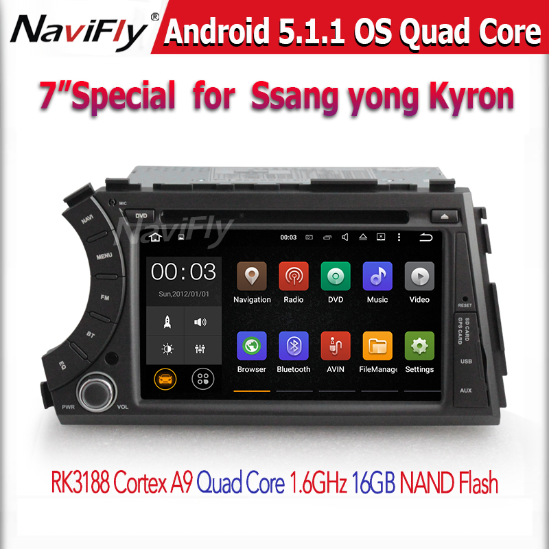 1080P HD Video 3G internet Reversing camera Input with Car audio/Automobile navigation for Actyon kyron 2005-2013
