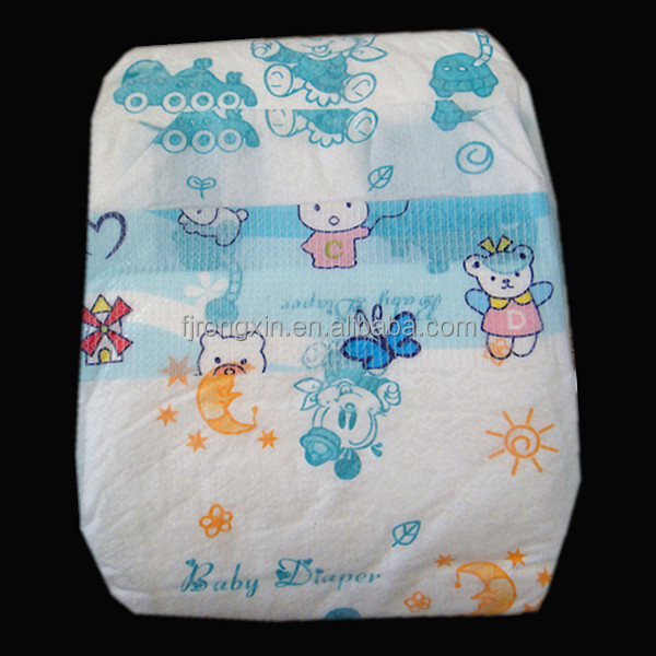 Baby dream diapers
