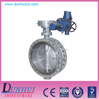 D943H metal sealing butterfly valve with flange connection