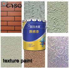 Hot sale decorative natural exterior stone marble texture wall paint price
