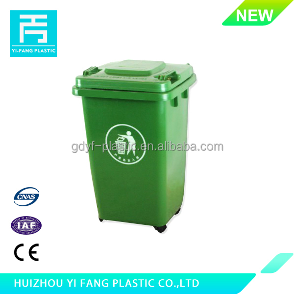YF-60A , Products sell like hot cakes plastic dust bin with Competitive price