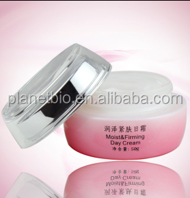 Pretty Women soon pure hyaluronic moisturizing <strong>cream</strong>