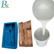 Hot Sale rtv2 molding liquid silicone rubber, mold making liquid silicone rubber