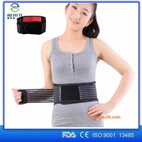 Portable Adjustable Elastic Infrared Self-heating Magnetic Therapy Back Waist Support Lumbar Brace Belt