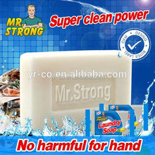 Stand up pouch for brands of laundry soap form China