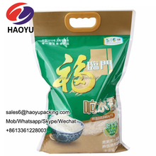 Shandong manufacturer top quality food packing quad seal bag/2.5kg 5kg rice pouch with handle