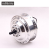 "MOTORLIFE 16""20""24""26""28"" 250/350/500w dc brushless internal gear hub, e bike wheels"