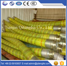 High quality competitive price concrete pump hose rubber tube cinder cement tanker hose
