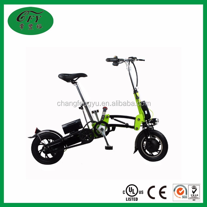"12"" 36V 250W low price mini foldable electronic bike with li-battery"