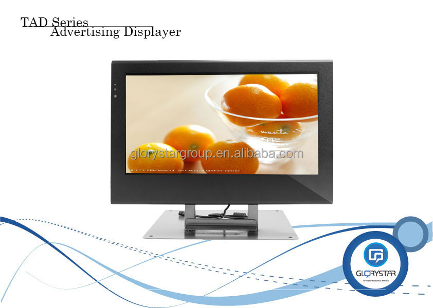 lcd business advertisement displayer with touch screen 15 Inch LCD